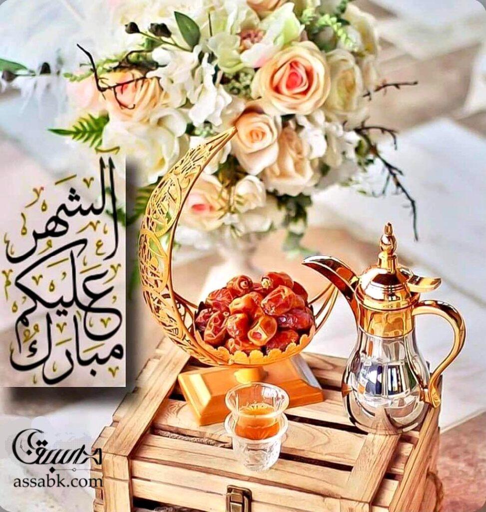"""""""السبق"""" تتمنى لكم رمضان كريم"""